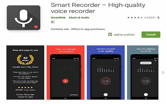 smart recorder voice