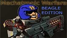 mechatronic warfare pack